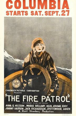 The Fire Patrol (1924)