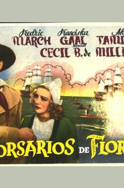大海贼 The Buccaneer (1938)