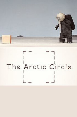 北极圈 The Arctic Circle