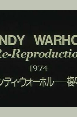 Andy Warhol: Re-Reproduction (1974)