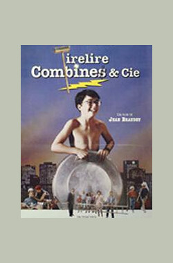 清洁公司 Tirelire Combines & Cie (1993)