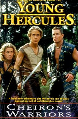 小斗士 第一季 Young Hercules Season 1 (1998)