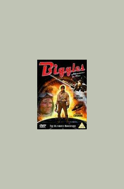消失的战线 Biggles: Adventures in Time (1986)