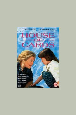 纸牌屋 House of Cards (1993)