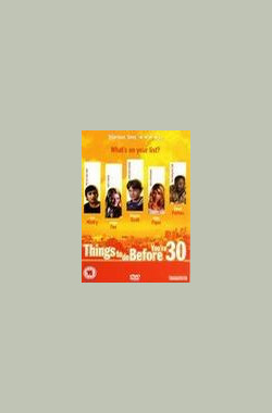 30之前要做的事 Things to Do Before You're 30 (2004)