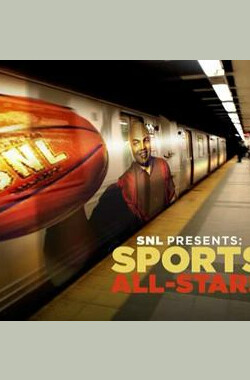 Saturday Night Live S35 Presents: Sports All-Stars (2010)