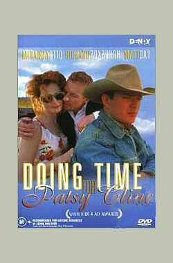 旅途歌手 Doing Time for Patsy Cline (1997)