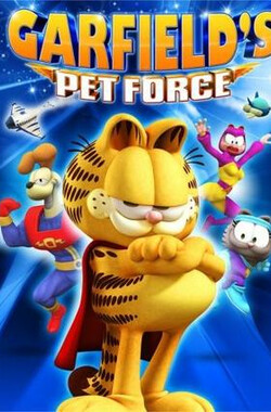 加菲猫 势力 Garfield's Pet Force (2009)