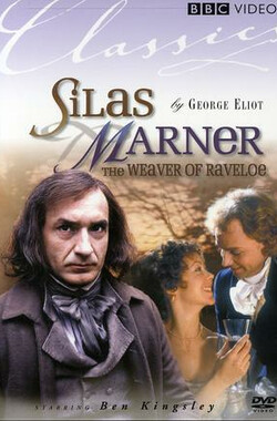 织工马南传 Silas Marner: The Weaver of Raveloe (1985)