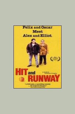 Hit And Runway (2001)