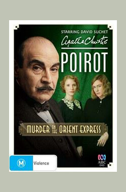 东方快车谋杀案 Poirot: Murder on the Orient Express (2010)