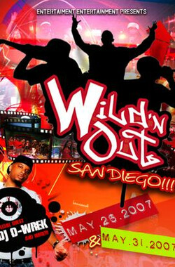 MTV自由说唱大对决 Nick Cannon Presents: Wild 'N Out (2005)