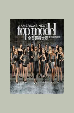 全美超模大赛 第十六季 America's Next Top Model Season 16 (2011)