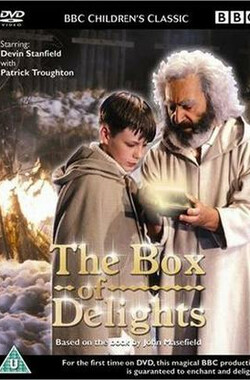 趣盒 The Box of Delights (1984)