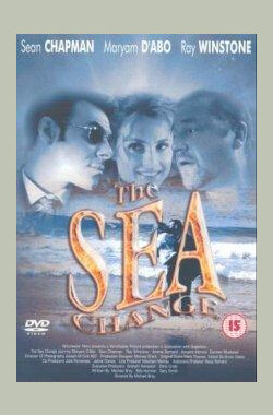 本性可移 The Sea Change (1998)