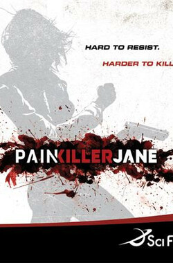 魔影狂花 Painkiller Jane (2007)