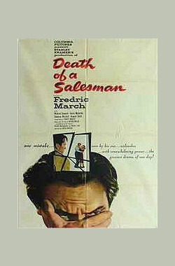 推销员之死 Death of a Salesman (1951)