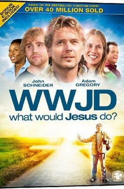 问问基督 What Would Jesus Do? (2010)