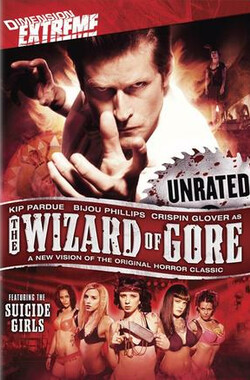 血之魔术师 The Wizard of Gore (2007)