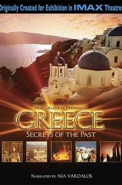 希腊迷城 Greece : Secrets of the Past (2006)