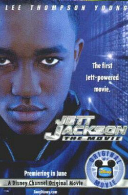 梦幻英雄 Jett Jackson: The Movie (TV) (2001)