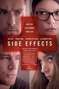 副作用 Side Effects (2013)