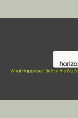 地平线系列:宇宙大爆炸之前 Horizon: What Happened Before the Big Bang?
