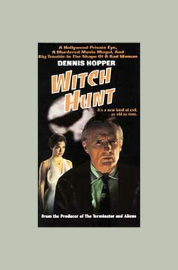 猎巫 Witch Hunt (1994)