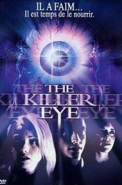 惊惧魔瞳 The Killer Eye (1999)