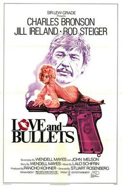火爆猛金钢 Love and Bullets (1979)