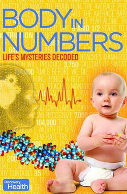 人体密码 Body in Numbers (2008)