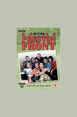 西线无战事儿 第三季 All Quiet on the Preston Front Season 3 (1997)