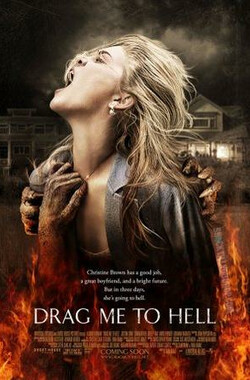 堕入地狱 Drag Me to Hell (2009)