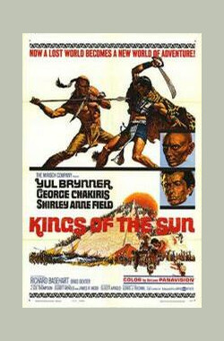 太阳王 Kings of the Sun (1963)