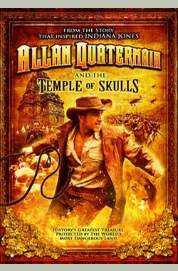 骷髅神庙的宝藏 Allan Quatermain and the Temple of Skulls (2008)