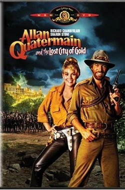 黄金雨 Allan Quatermain and the Lost City of Gold (1986)