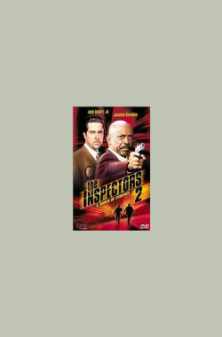 皇家特工 The Inspectors 2: A Shred of Evidence (2000)