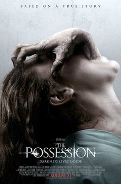 死魂盒 The Possession (2012)