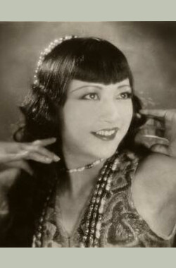 Anna May Wong: In Her Own Words (2010)