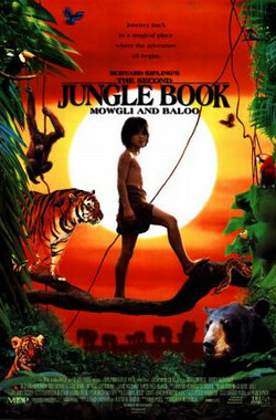 森林小王子 The Second Jungle Book: Mowgli & Baloo (1997)