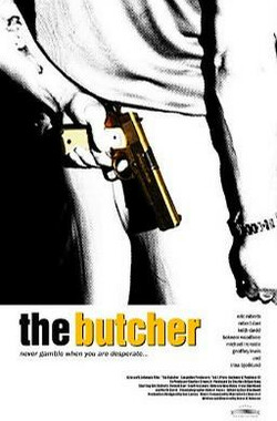 The Butcher (2007)