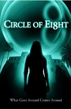 第八圈 Circle Of Eight (2009)