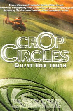 神秘的麦田怪圈 Crop Circles: Quest for Truth (2002)