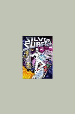 Silver Surfer (1998)