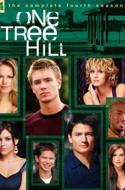 篮球兄弟 第四季 One Tree Hill Season 4 (2006)