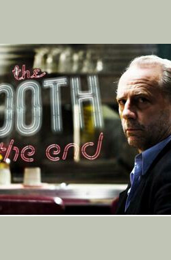 The Booth at the End (2010)
