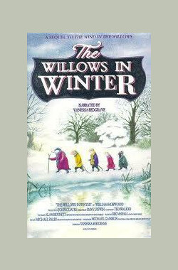 柳林风声 The Willows in Winter (1996)