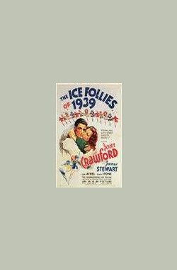 1939年冰上大歌舞 The Ice Follies of 1939 (1939)