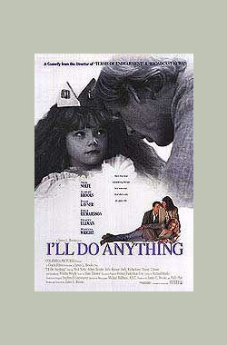 家有娇娃 I'll Do Anything (1994)