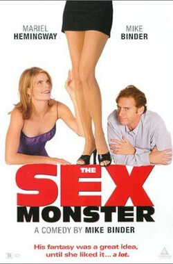 性感尤物 The Sex Monster (1999)